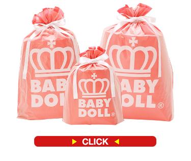 BABYDOLL ベビードール ギフト袋